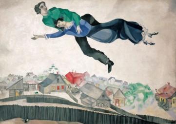 Картина  «Над городом» Марк Шагал