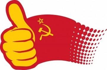 Постер «Флаг СССР»