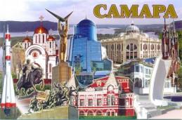 Серия принтов «Самара»